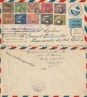 1929 FAM 5 FIRST FLIGHT COVER SAN JUAN PR TO PARAMARIBO FLOWN BY LINDBERGH