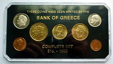 1990 GREECE - COMPLETE YEARLY MINT UNC SET (7) - BANK OF GREECE - BEAUTY!