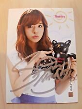 Girls Generation SNSD Sunny signed/autographed official photo card/starcollect