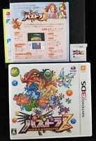 Puzzle & Dragons Z  -Nintendo 3DS-LNA-CTR-AZGJ-JPN-Japan Import