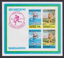 Bangladesh Sc 68a MNH. 1974 UPU Imperf Souvenir Sheet