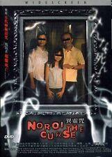 """Masafumi Kobayashi """"Noroi The Curse"""" Kana Yano Drama HK Version Region 3 DVD"""
