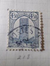 MAROC 1943-44, timbre 218, TOUR HASSAN RABAT, oblitéré, VF USED STAMP, MOROCCO