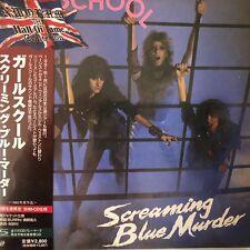 Girlschool - Screaming Blue Murder(SHM-CD. jp. mini LP), 2009 UICY-93890