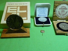 EL AL SILVER MEDAL BRONZE LOT lod 3 medals pin collection airline aviation