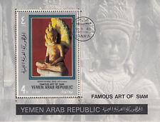 Y.A. R,/North Yemen n. BL. 118a/Famous Art of Siam