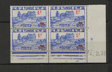 Tunisie Y&T N° 226 4 timbres neufs coin daté 14.2.39 /T3514