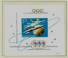 Hungary Sc 1618 Nh imperf Souvenir Sheet of 1964 - Space