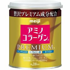 MEIJI AMINO COLLAGEN PREMIUM POWDERED DRINK MIX 200G CAN - COD FREE SHIPPING