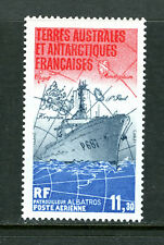 FSAT C83, 1984, PATROL BOAT, ALBATROS, MNH (FSAT034)