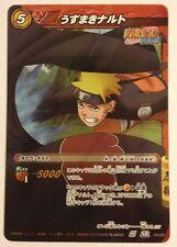 Miracle Battle Carddass Naruto Part 1 NR01 Naruto Uzumaki 06/85 SR