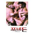 Forbidden (2002) DVD - Dillon Morgan Silver (*New *Sealed *All Region)