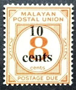 Malaya Malayan Postal Union 1965 Postage Due Overprint 10c On 8c - 1v MNH #2