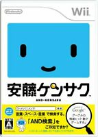 Ando Kensaku - Wii Free Shipping with Tracking number New from Japan