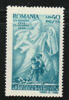 Romania 1945 MNH Mi 897 Sc RA32 Protection of Homeless Children after War II **