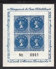 CHILE FIRST ISSUES CINDERELLA SS STAMP MNH #2