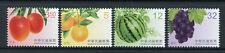 Taiwan China 2017 MNH Fruits Grapes Watermelons 4v Set Nature Stamps