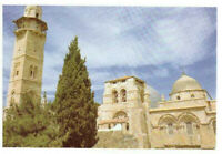 Jerusalem: The Church of the Holy Sepulchre, Israel, Palestine Rare Postcard