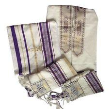 Messianic Tallit Prayer Shawl Talit Purple & Gold With Talis Bag + Israel Kippah