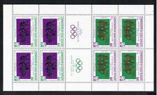 Olympics Munich 1972, Mexico-City 1968 MNH Complete MINISHEET