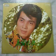 夏雷之歌 第二辑 TLP-1030 Tatex Record 凯旋唱片公司 黑胶密纹唱片+歌词 Vinyl Disc Album