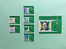 TIMBRE Stamp LIBYE 1985 16 Anniversary Révolution September