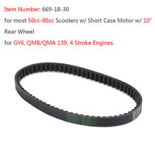 Scooter Driver Belt Drive Chain Moped Parts For GY6 50cc~80cc QMB QMA BS3
