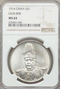 1914 China S$1 NGC MS 64