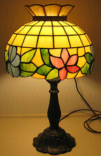 Lamp/Leaded Glass Flower Design/Lilly Pad Design Brass Base