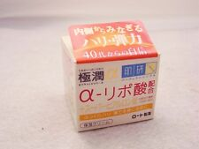 Rohto Hadalabo Gokujyun-a Moist Lift Pack Cream 50g firm hada labo