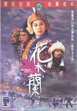 Lady General Hua Mu Lan Mulan DVD Ivy Ling Po NEW R3 Eng Sub 1963 Shaw Brothers