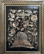 Vintage Middle Eastern Persian Khatam Frame W/Handmade Copper Art14.75x18.75 IN