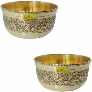 Set of 2 Brass Bowl Embossed flower design Serving Indian food Vessel Utensils