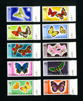 Congo Stamps # 713-22 XF OG NH butterflies set of 10 Scott Value $68.25