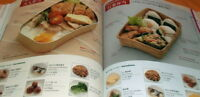 Recipes of Japanese Cooking by English book sushi tempura cuisine food #0757