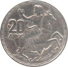 Greek silver coins of 20 drachmas 1960, 22.0 gr., 83.5% silver