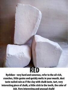Chalk natural,Edible chalk,chunks Russian, Chalk RED 450gr.