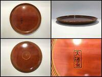 Giapponese di Legno Vassoio Obon Vintage Firmato Daikoku Tempio Laccato Oggetto