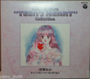 Mito Orihara Teen's Heart Collection 10 Track CD 56 Minutes