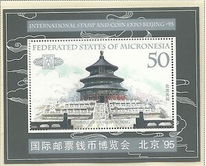 1995 International Coin & Stamp Exhibition Mini Sheet Complete MUH/MNH as Issued