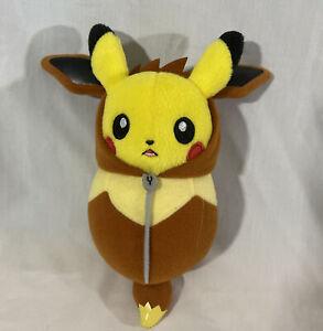 "Pikachu Eevee Costume Pokemon Plush Banpresto 2017  7"" Toy Doll Japan With Tag"