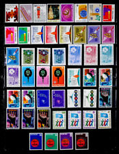 UNITED NATIONS: 1970'S - 80'S STAMP COLLECTION MINT NEVER HINGED