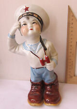 Young sailor boy Porcelain figurine figure Old China Jingdezhen