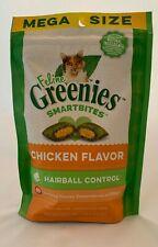 Greenies Feline Smartbites Hairball Control - Chicken 4.6 Oz