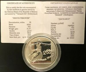 Belarus Silver Coin 20 Rubles 2000 Discobolus Sydney Olympic Games+Certificate