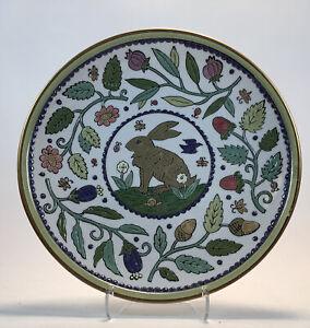 "Andrea By Sadek ""Birds, Trees, Flowers, Bees"" Sudi McCollum Decorative Plate"