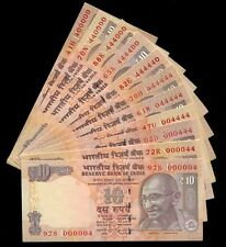 INDIA Rs.10/- BANKNOTE FANCY PYRAMID SET No. 4 (11 NOTE SET),RARE,ALL UNC