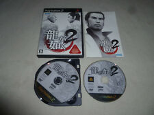 PLAYSTATION PS2 JAPAN IMPORT GAME RYU GA GOTOKU 2 COMPLETE W CASE & MANUAL
