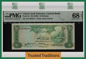 TT PK 8a 1982 UNITED ARAB EMIRATES CENTRAL BANK 10 DIRHAMS PMG 68 EPQ SUPERB GEM