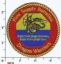 USMC 1st Supply Battalion PATCH Marines ! Force Service Support DRAG0N WARRIORS